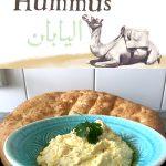 Zo maak je Hummus