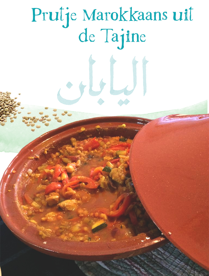 Prutje Marrokaanse Tajine